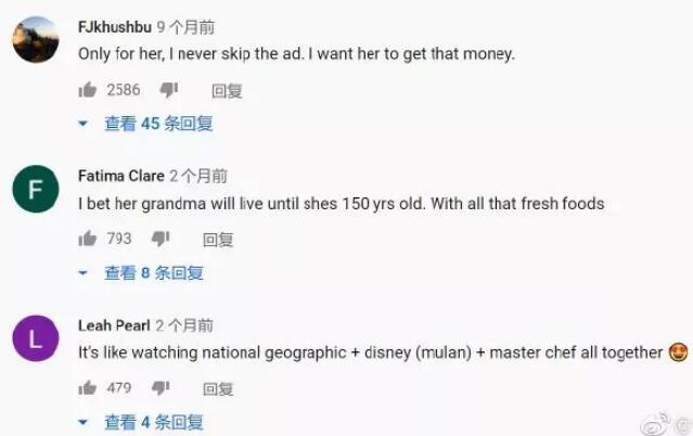 她正在教我们,我们不了解的中国。