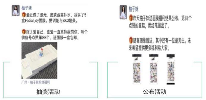 水果营销案例-柚子妹朋友圈3天卖1万+斤柚子2