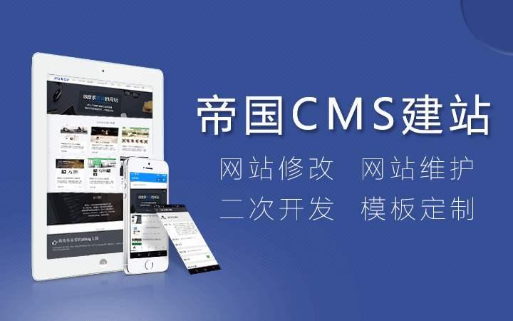 帝国cms留言 验证码#帝国CMS如何开启留言板验证码功能