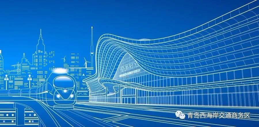 青岛西站即将增开上海、南京、重庆、西安等城市方向高铁列车1