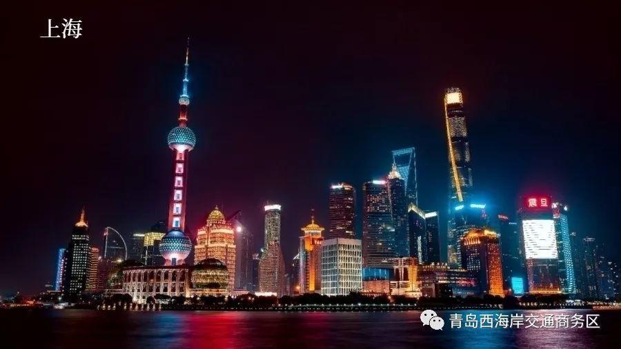 青岛西站即将增开上海、南京、重庆、西安等城市方向高铁列车3