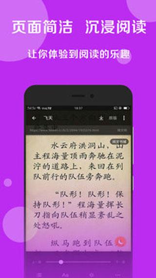 搜书大师VIP破解版#安卓下载#搜书大师App去广告版下载