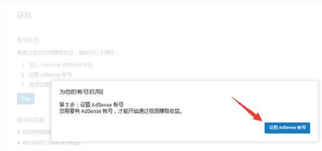 Youtube广告收益#李子柒的Youtube广告月入超70万美金,你咋还不行动?8