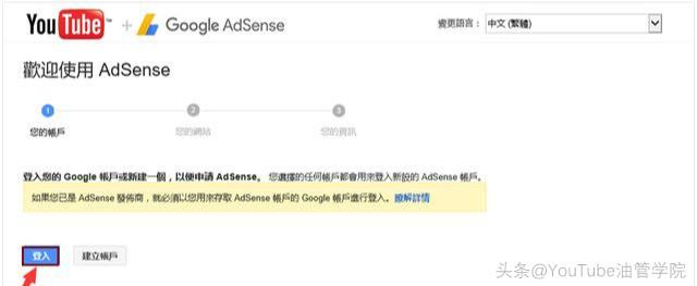 Youtube广告收益#李子柒的Youtube广告月入超70万美金,你咋还不行动?