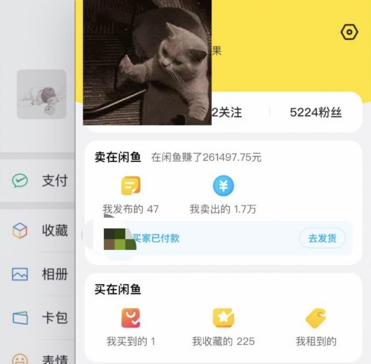 淘宝闲鱼#闲鱼无货源赚钱创业课程,价值10万!