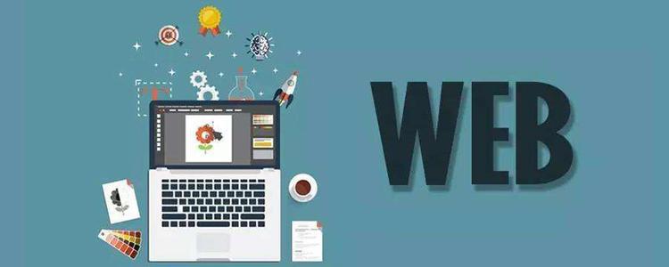 web前端课程#2020年最新web前端开发全套视频教程