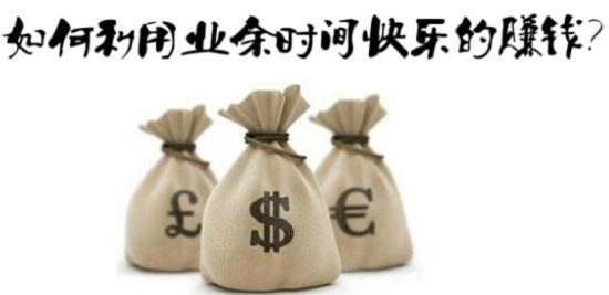 2020年赚钱思维#赚钱是一种修行,谈钱是一种大爱