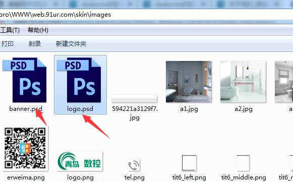 (自适应手机版)数控机械类网站帝国cms模板 HTML5机械车床加工网站源码下载