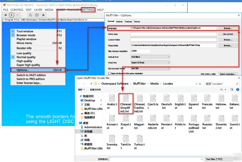 3D动画制作#绝对强悍3D文本动画制作软件 BluffTitler Ultimate 14.7.0.0 中文版1