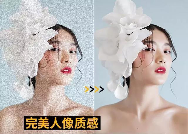 PS一键降噪插件#photoshop降噪插件 noiseware2