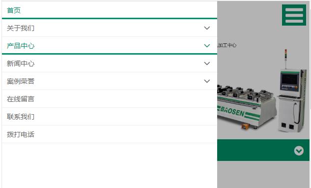 (自适应手机版)数控机械类网站帝国cms模板 HTML5机械车床加工网站源码下载2