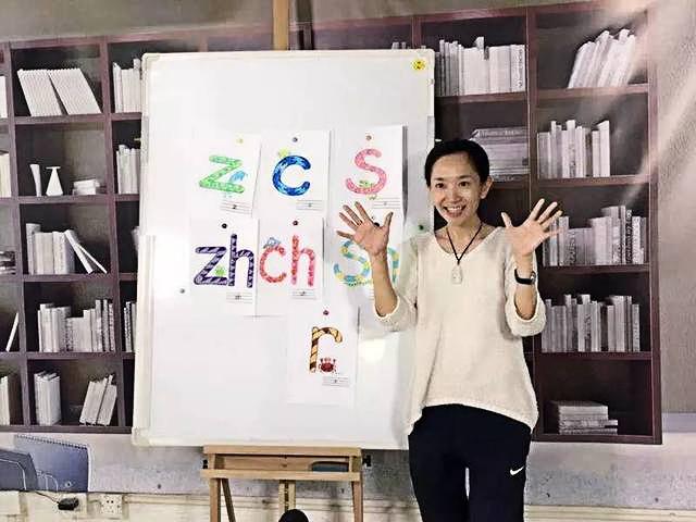 拼音视频全套课程#跟着芳妈学拼音-和孩子一起学习拼音