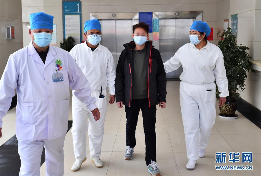 (聚焦疫情防控)(1)西藏唯一新冠肺炎患者治愈出院