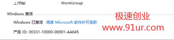 Windows10政府版激活工具#Windows10神州网信最新政府版 V2020-L激活软件