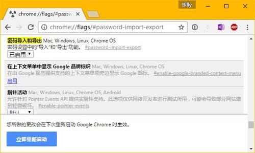Chrome 支持密码导入和导出,需要先在地址栏中执行 chrome://flags/#password-import-export 将该功能启用并重启浏览器才能生效