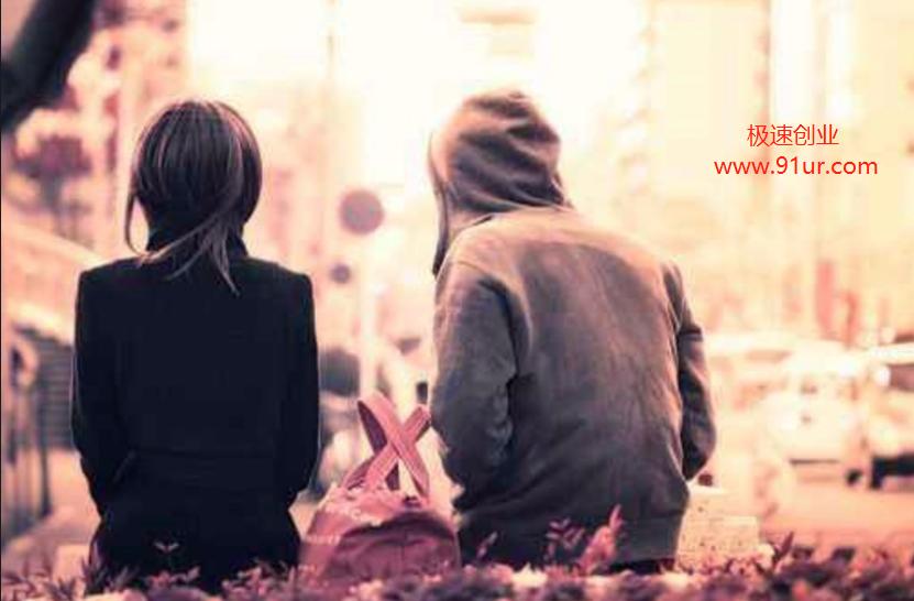 两性情感私密课程#但丁5.0最新私密课程