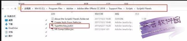 Typemonkey中文脚本 v1.16免费版