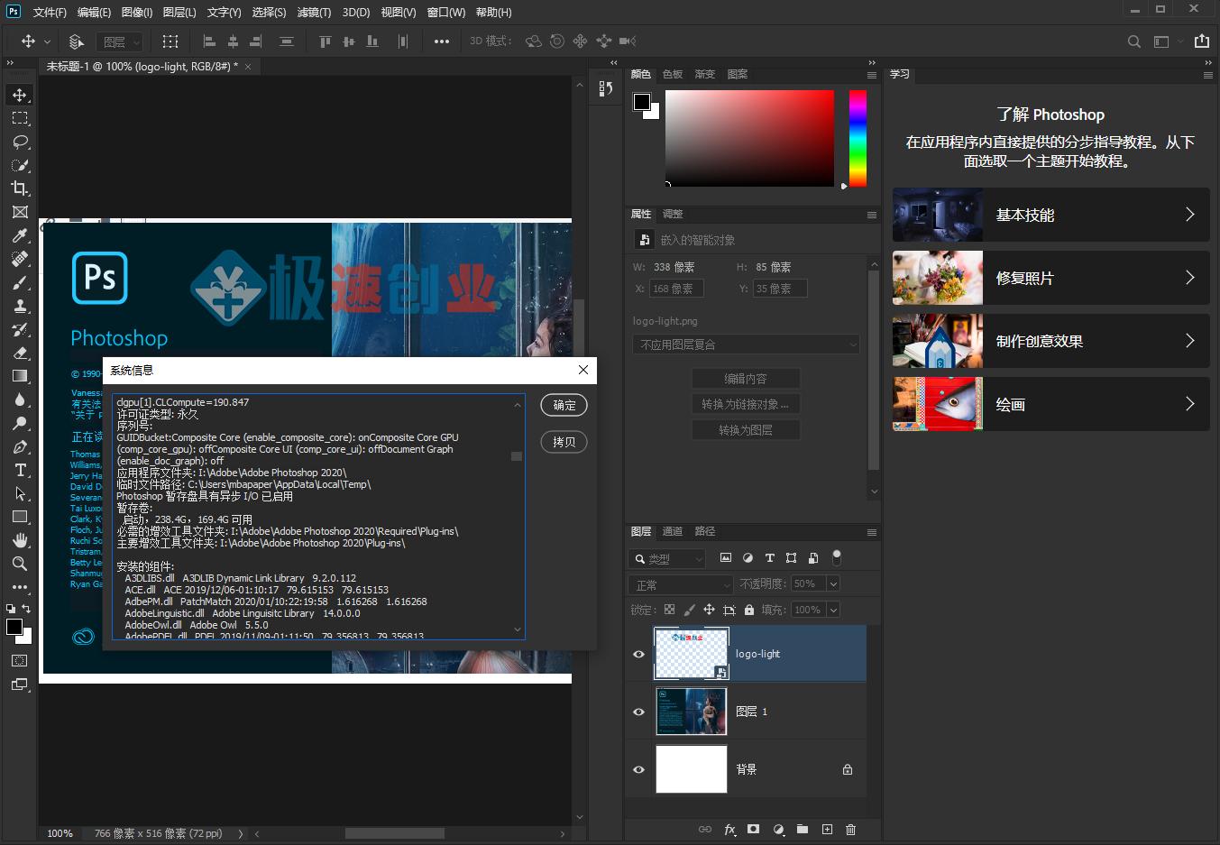 ps2020带滤镜#Adobe Photoshop CC 2020 (21.1.0.106) 茶末余香增强版