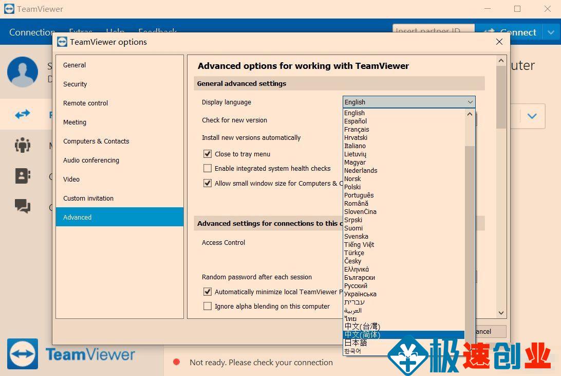 teamviewer_15.2.2俄罗斯大神版+绿色版-远程协助管理软件