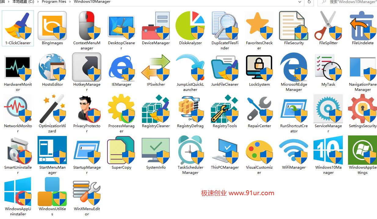 Windows 10优化美化工具箱#Windows 10 Manager v3.2.3免激活便携版#集所有win10优化功能于一身2