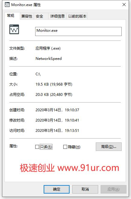 Windows系统状态监测软件#Windows系统状态监测 网速、内存、CPU、ping 仅20KB仅20KB大小