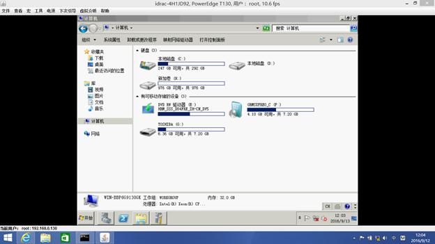 dell 服务器戴尔 u盘安装2008系统#使用U盘安装DELL服务器操作系统(F11进入Boot_Manager进行U盘安装2008R2)