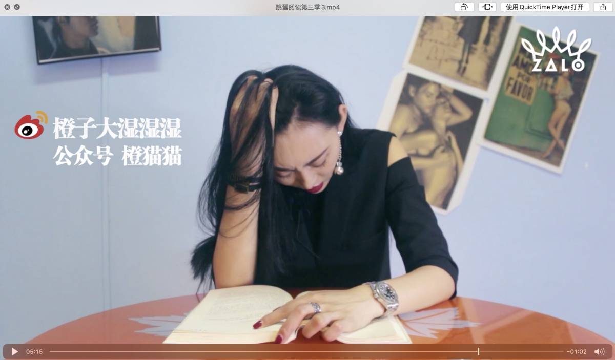 国产美女跳蛋阅读视频高清合集#国产跳蛋阅读第三季高清视频合集 9V 3.29G14