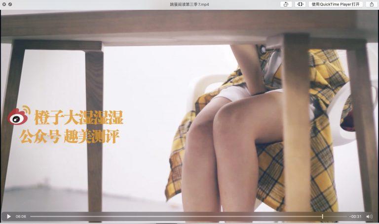 国产美女跳蛋阅读视频高清合集#国产跳蛋阅读第三季高清视频合集