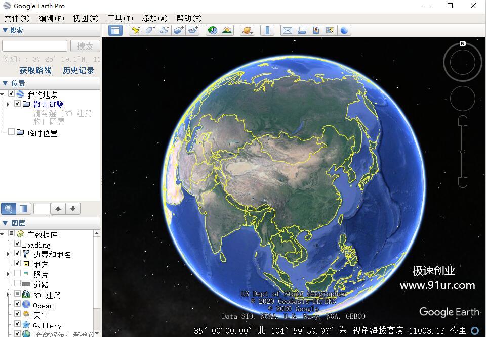 谷歌卫星地图#谷歌卫星地球 Google Earth v7.3.3.7673 专业版免安装绿色版1