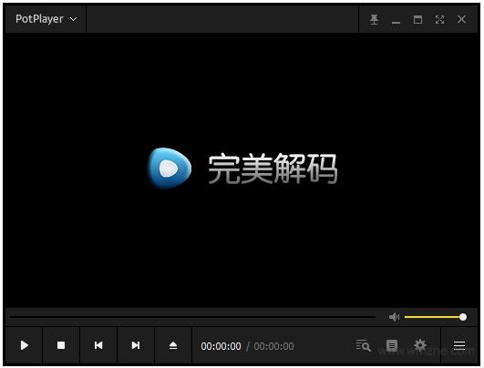 (亲测)本地完美音频视频播放器#完美解码播放器#终极解码播放器PotPlayer