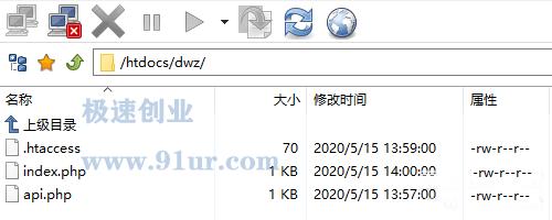 php短网址技术#php生成短网址 短链接原理和源码