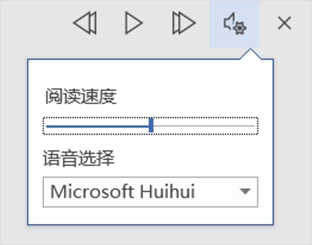 Office 2019免费下载#Microsoft Office 2019 微软官方正式原版iso纯净版下载