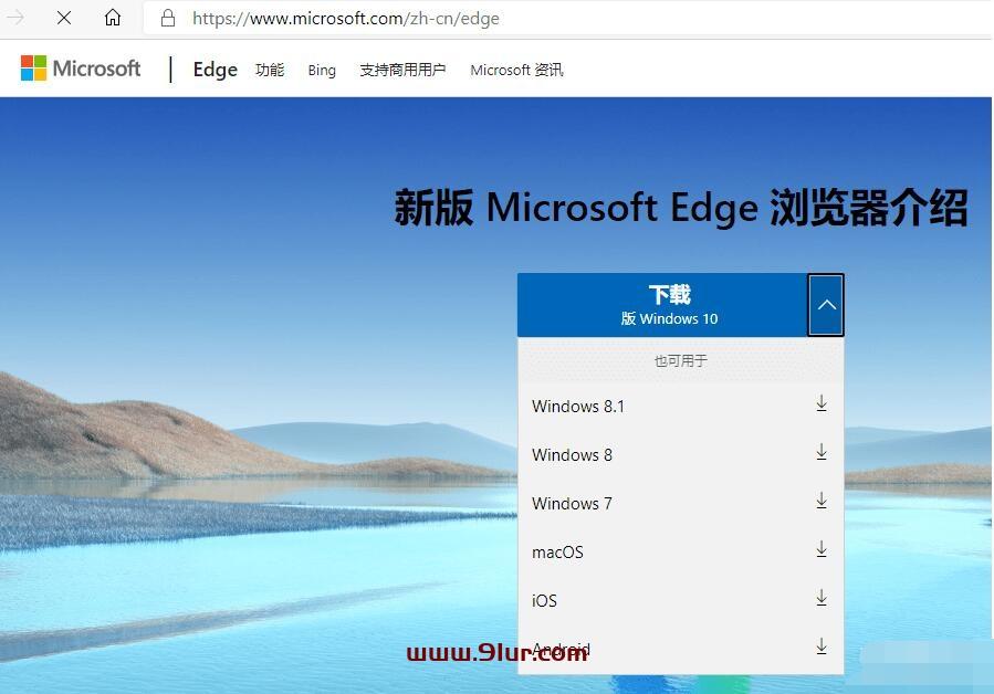 微软绿色浏览器#Microsoft Edge 81.0.416.77 绿色浏览器增强版2