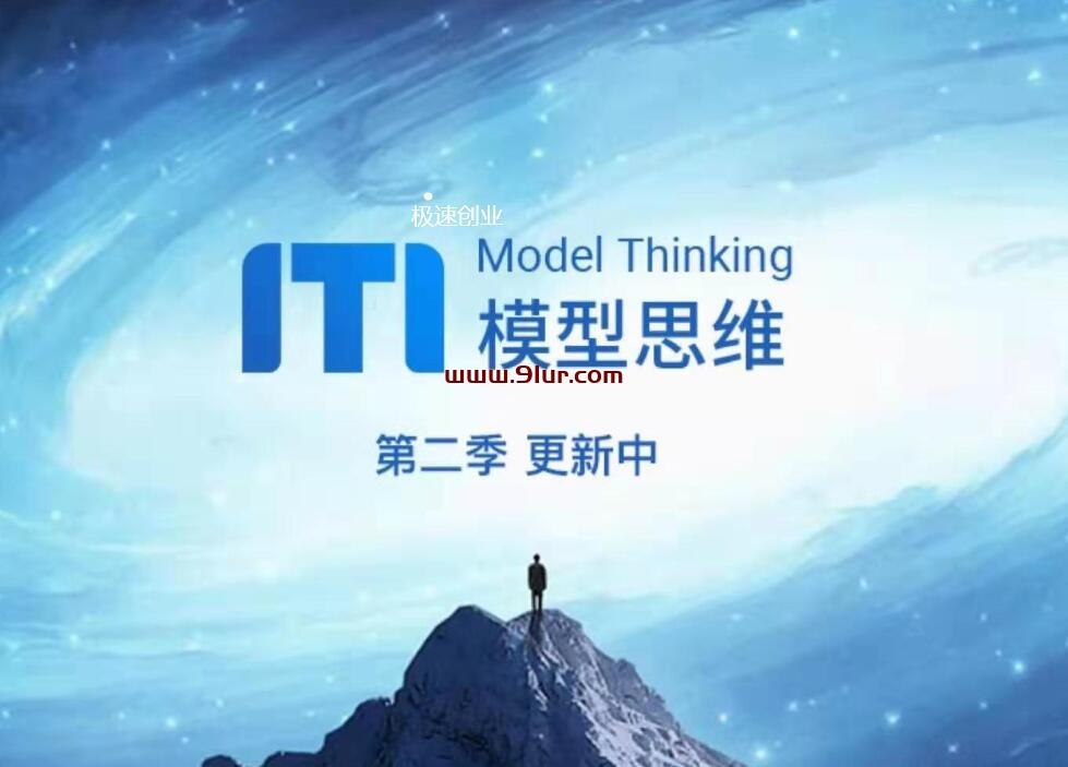 思维模型#牛人必备的100个思维模型(人生必杀技)