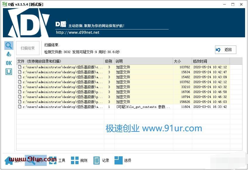 php发卡源码#PHP伯乐发卡高级版源码下载01002