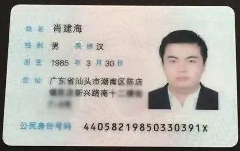 """一个85后初中生,在深圳""""血洗""""了一批千万、亿万富豪"""