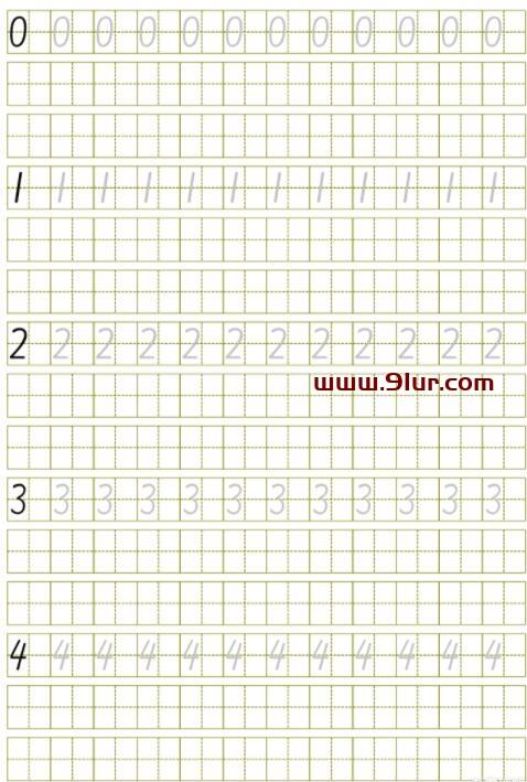 汉字学习软件#小熊汉字笔顺学习软件,查询汉字笔顺、学拼音、制作汉字英文字母数字字贴