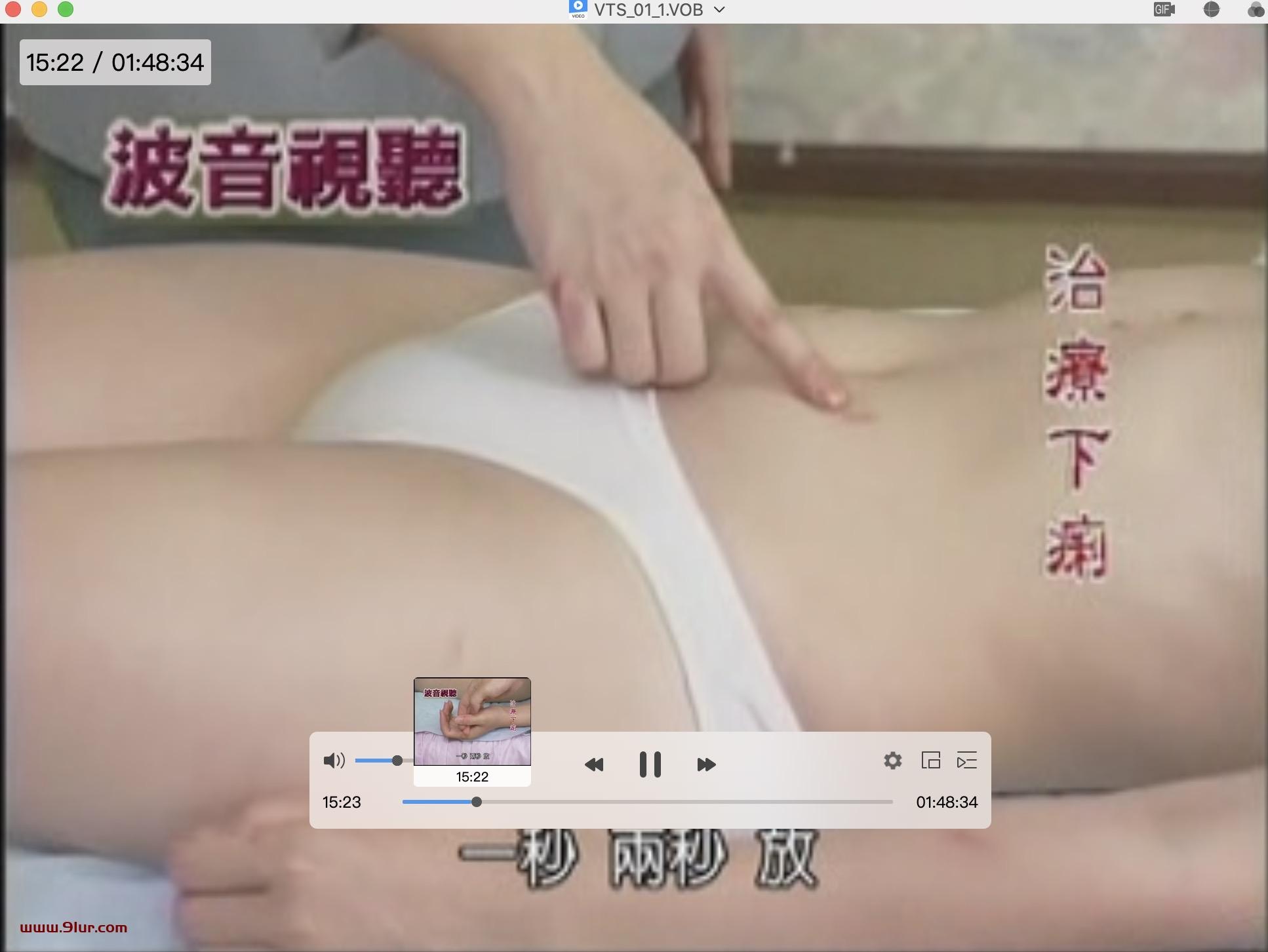 夫妻按摩视频教程#夫妻两性按摩视频教程百度网盘下载