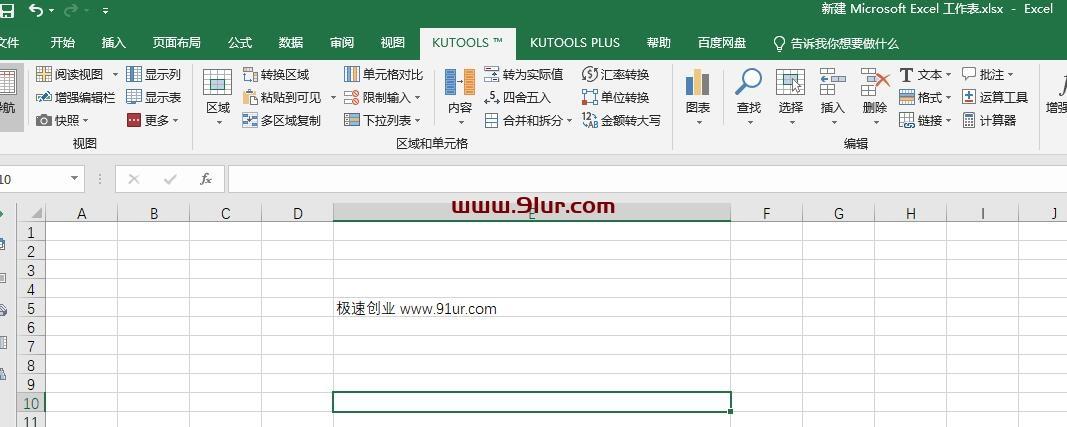Kutools for Excel 21.00 特别版#Excel辅助插件#让Excel便捷易用