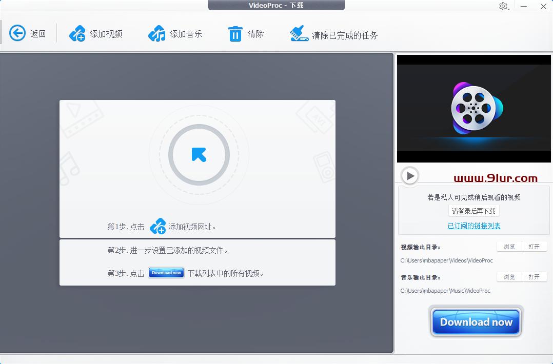 视频格式转换软件#VideoProc v3.9中文绿色便携版v1(4K视频处理转换工具)#mkv转mp42992
