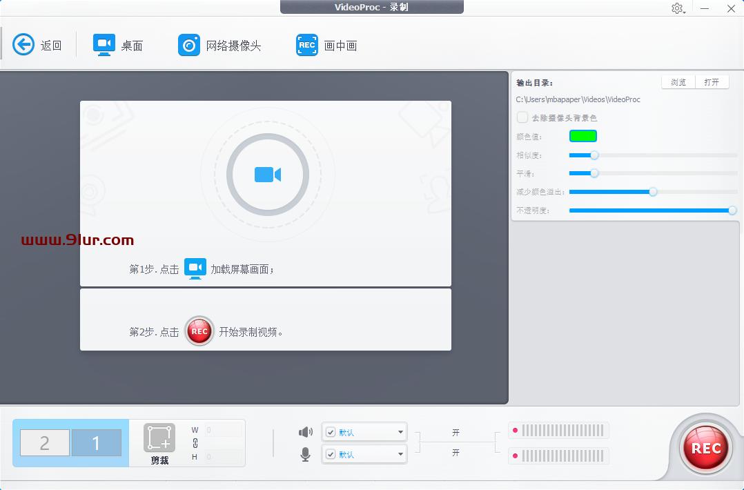 视频格式转换软件#VideoProc v3.9中文绿色便携版v1(4K视频处理转换工具)#mkv转mp429929396
