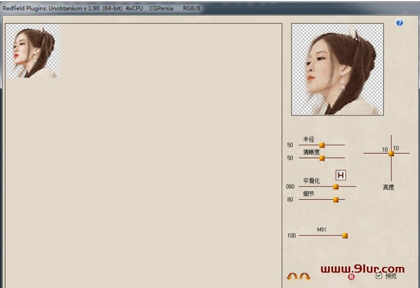 PS滤镜插件汉化: Redfield 系列最新破解汉化版 仿手绘+素描+线之绘+抽象+矩阵拼贴0102040506