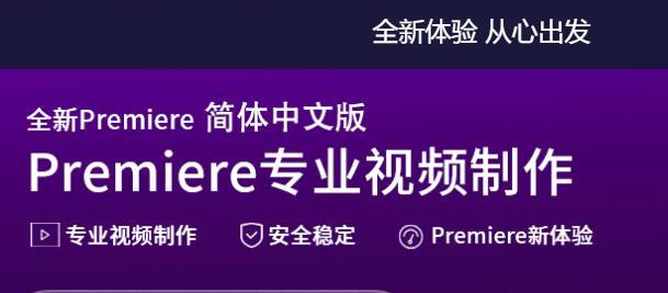 视频剪辑#新手速成PR剪辑抖音视频教程#抖音剪辑教程02