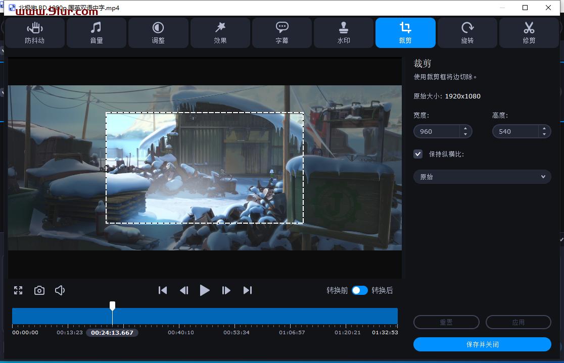 视频格式转换#视频剪辑#视频编辑工具#视频转换工具 Movavi Video Converter 2021 v21.0.0 中文版