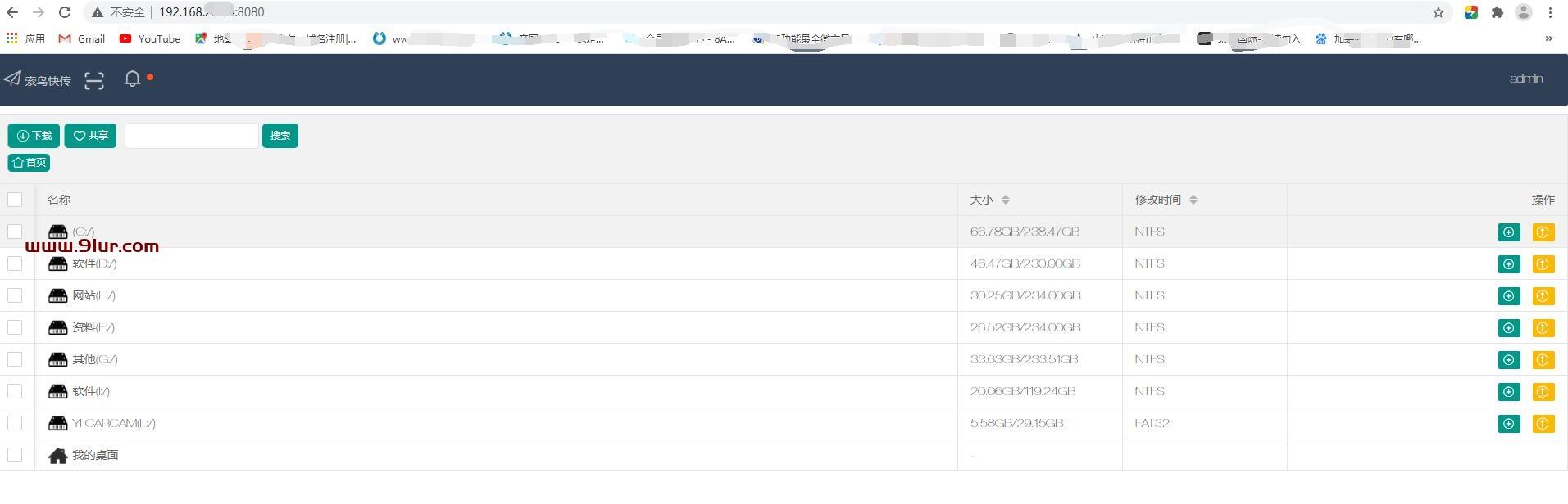 局域网传文件助手#文件批量改名#索鸟快传2.0新增webdav协议支持的局域网文件共享软件