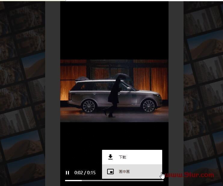 windows系统 PC端抖音去水印视频下载工具V1.86 (服务器端口映射,视频高清下载)