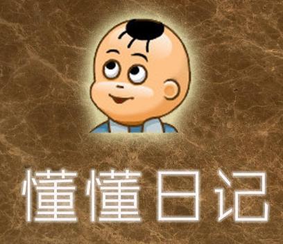 《懂懂学历史》第七节:蔡邕