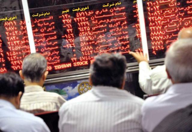 伊朗股市一角
